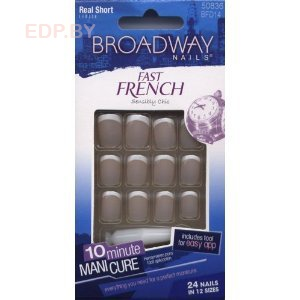 Broadway. BFD14 (50836)Набор наклад.ногт.с французским маникюром Fast French Nail Kit Pink Real Short C