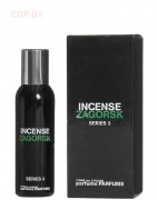 COMME DES GARCONS - Series 3 Incense:Zagorsk 50ml edt