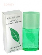 ELIZABETH ARDEN - Green Tea Intense 75ml (L) парфюмерная вода
