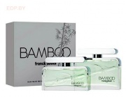 FRANCK OLIVIER - Bamboo For Men 50ml туалетная вода
