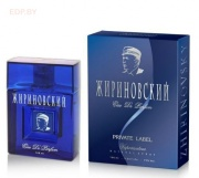ЖИРИНОВСКИЙ - Private Label 100ml парфюмерная вода