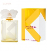 KENZO - Couleur Jaune-Yellow (L) 50ml парфюмерная вода