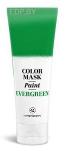 KC Prof COLOR MASK paint evergreen, 75 мл A2220