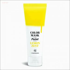 KC Prof COLOR MASK paint lemon zest, 75 мл A2201