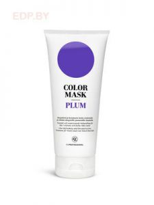 KC Prof COLOR MASK Plum, слива,  40 мл 0000325