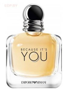 GIORGIO ARMANI - Because It's You (L) 50ml туалетная вода