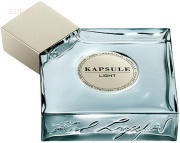 KARL LAGERFELD - Kapsule light (U) 30ml туалетная вода