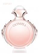 PACO RABANNE - Olympea Aqua (L) 80ml парфюмерная вода, тестер